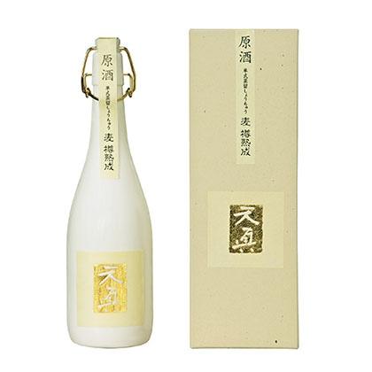 本格麦焼酎 天真 原酒(焼酎35度720ml×1)