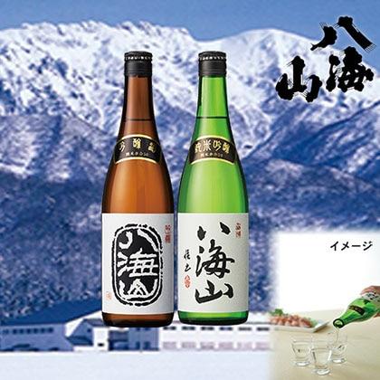 八海山 吟醸酒詰合せ