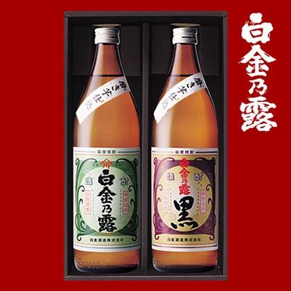 白金酒造 白金乃露2本セット(焼酎25度900ml×2)