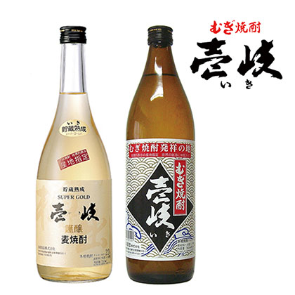 玄海酒造 壱岐焼酎厳選セット(焼酎22度720ml×1・25度900ml×1)
