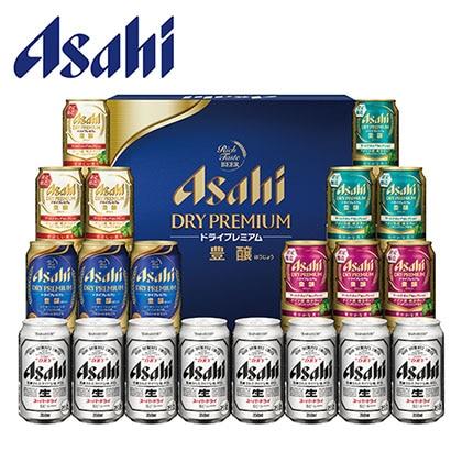 アサヒビール5種セット