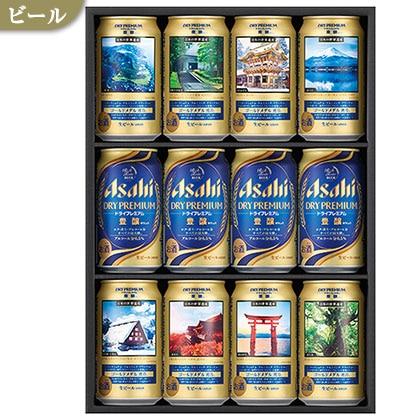 ドライプレミアム豊穣デザインA/ビール