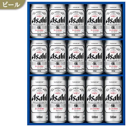 スーパードライB/ビール