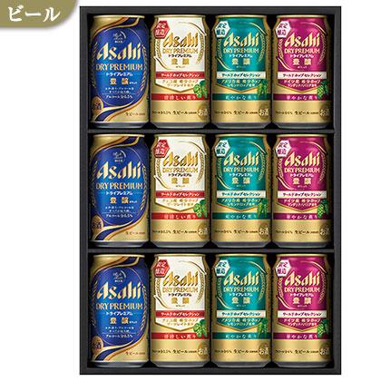 ドライプレミアム4種セットA/ビール