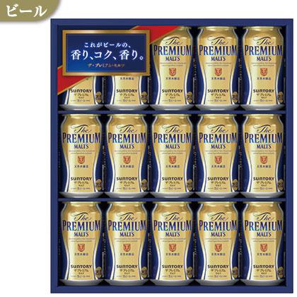 ザ・プレミアム・モルツB/ビール