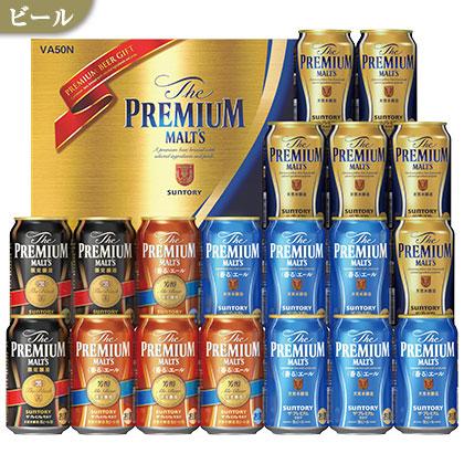 ザ・プレミアム・モルツ 4種セット/ビール