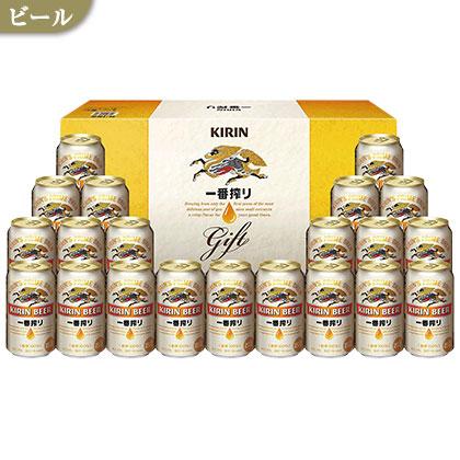 一番搾りC/ビール
