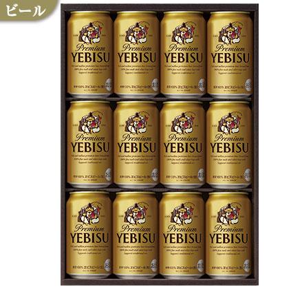 ヱビスビールA