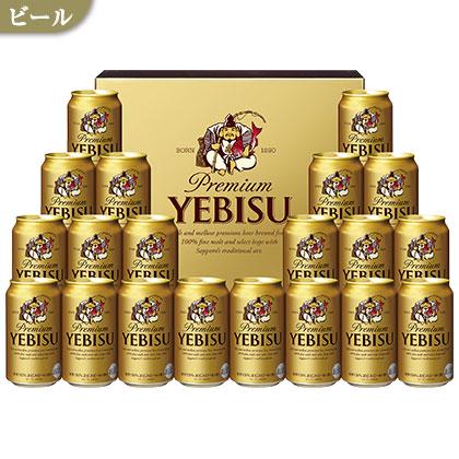 ヱビスビールC