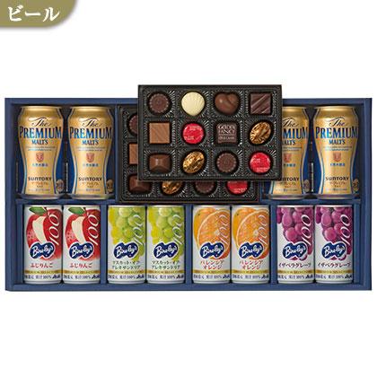 ビール・ジュース・チョコレートセット