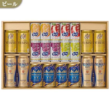 プレミアムビール・ジュースセットC