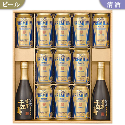 ビール・清酒プレミアムセット