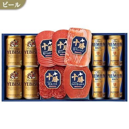 プレミアムビール・十勝生ハムセット