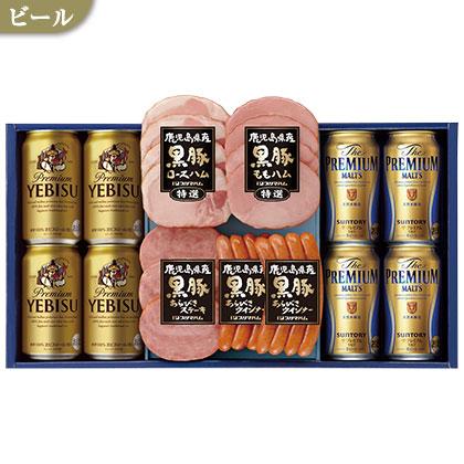 プレミアムビール・鹿児島黒豚ハムセット