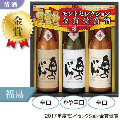 奥の松 金賞受賞酒セット