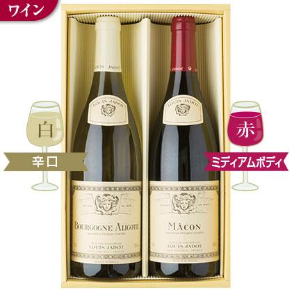 ルイ・ジャド2本セット/ワイン