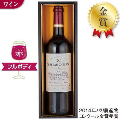 シャトー・カブラン2012/ワイン