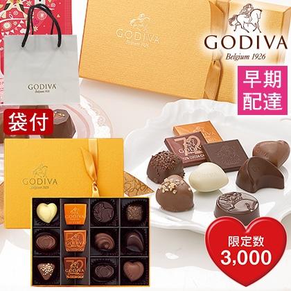 〈ゴディバ〉ゴールドコレクション12個入
