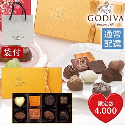 〈ゴディバ〉ゴールドコレクション8個入
