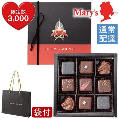 〈メリーチョコレート TSUWAMONO〉熱き者