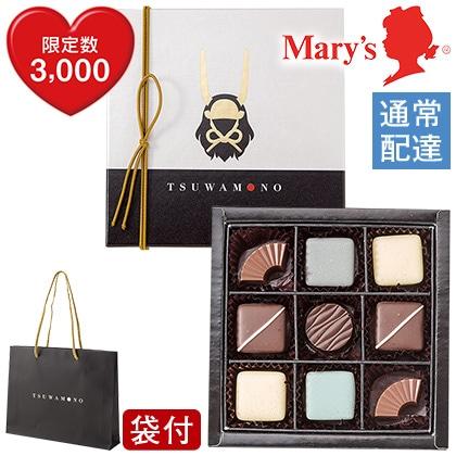 〈メリーチョコレート TSUWAMONO〉義の者