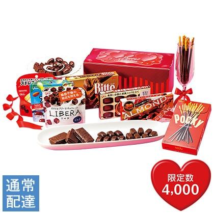 〈グリコ〉チョコレート詰合せ