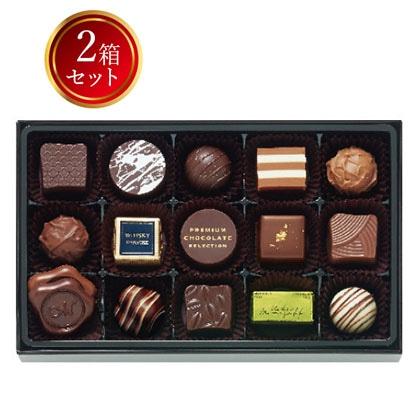<モロゾフ>プレミアムチョコレートセレクション 2箱セット
