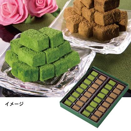 <きよ泉>京の生チョコレート「コンビ」