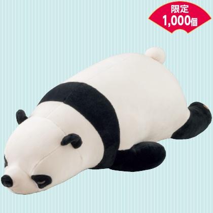 パンダのパオパオ 抱き枕