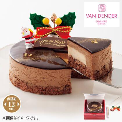 ヴァンデンダー ロイヤルクリスマスケーキ