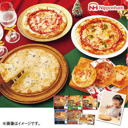 日本ハムピザ6種セット