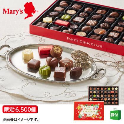 メリーチョコレート クリスマスファンシーチョコレート