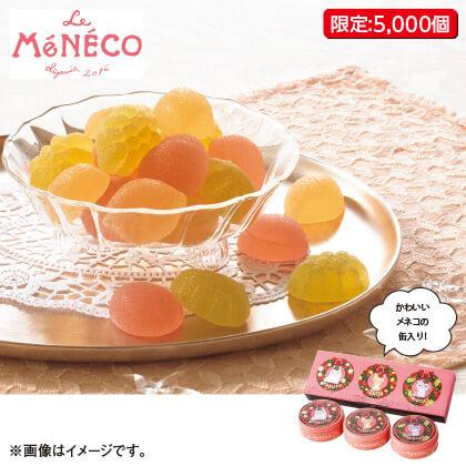 Le MeNECO クリスマス ゼリーアソート