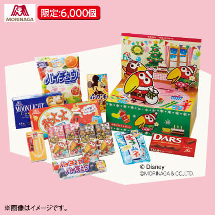 キョロちゃんクリスマスアソートBOX