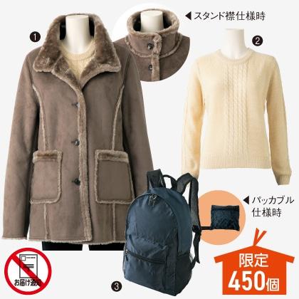 JP三越マーチャンダイジング レディス3点セットA