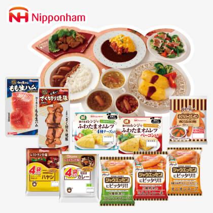 日本ハム新春福袋