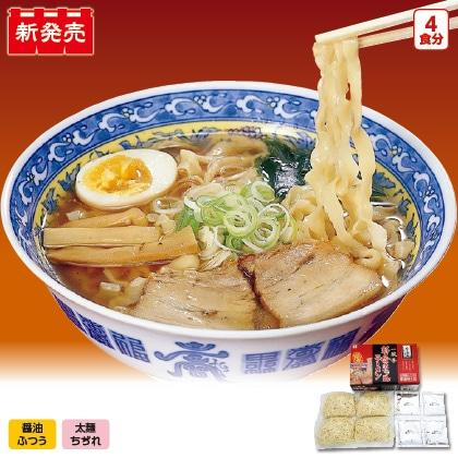 新会津地鶏ラーメン「一風亭」醤油味