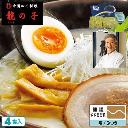 「龍の子」安川哲二監修 帆立鶏白湯ラーメンA