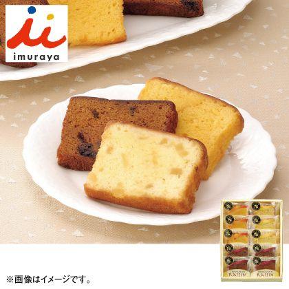井村屋 イングランドケーキ