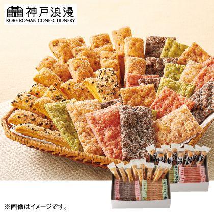 神戸浪漫 6種のパイ詰合せ