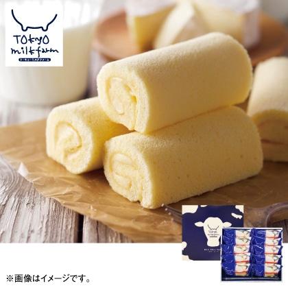 東京ミルクファーム ミルク ロールケーキ