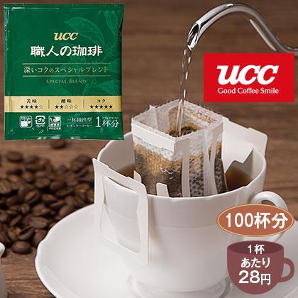 UCC職人の珈琲ドリップ スペシャルブレンド