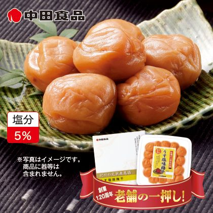 中田食品 うす塩味梅干 2箱