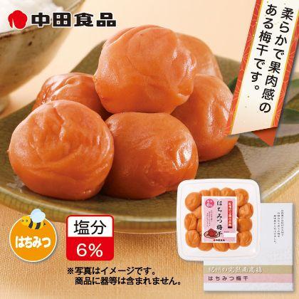 中田食品 はちみつ梅干 2箱