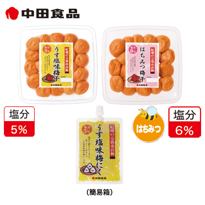 中田食品 梅干・梅にく詰合せセット