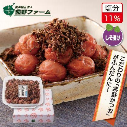 熊野 紀州南高梅「紫蘇かつお梅」2箱