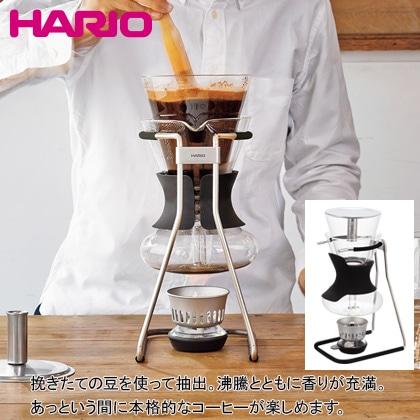 [HARIO]コーヒーサイフォン ソムリエ