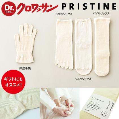 [プリスティン]オーガニックコットン 冷えとり3足セット&手袋 Mサイズ