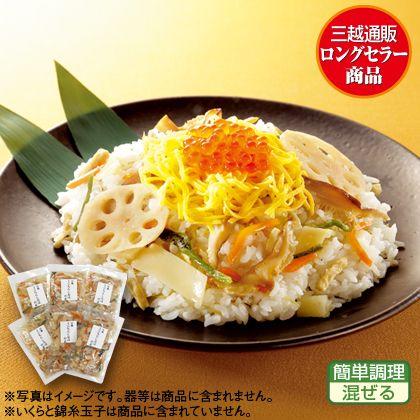 〈木村九商店〉京風ミニちらし寿司の素(1合用)