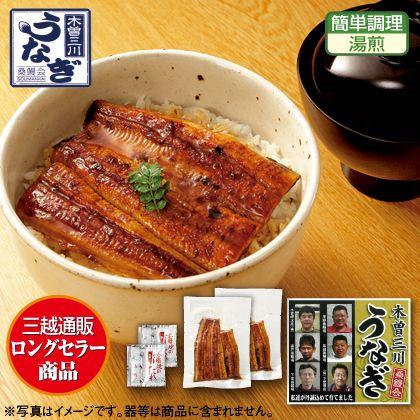 〈桑鰻会〉うなぎ蒲焼(小どんぶり用)